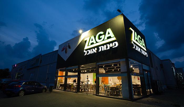 ZAGA - פתח תקווה